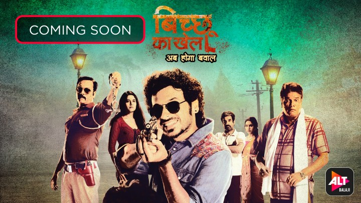 Bichoo ka Khel release date
