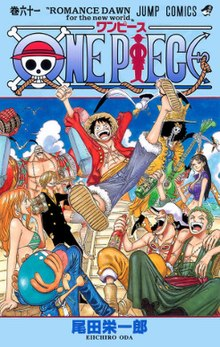 one piece chapter 995 delayed new release date revealed