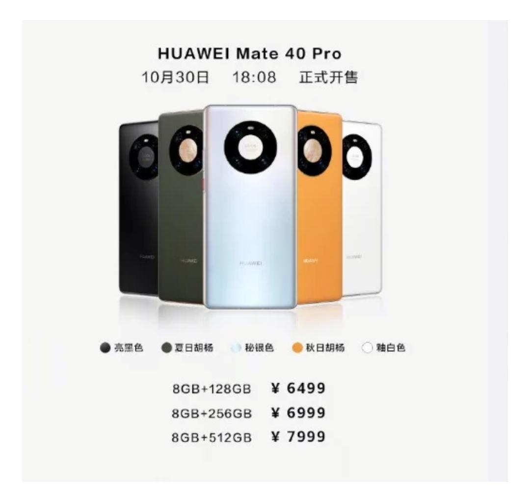 Huawei Mate 40 Pro Malaysia Launch
